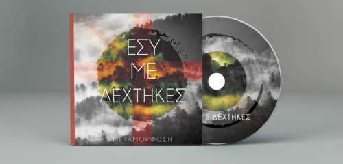 CD-Artwork